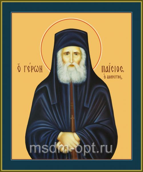 Паисий Святогорец преподобный, икона (арт.089)