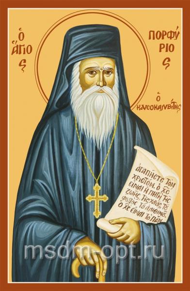 Порфирий Кавсокаливит преподобный, икона (арт.090)