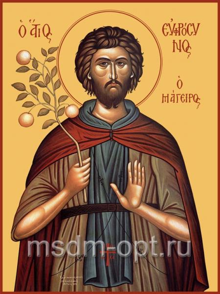Евфросин Палестинский, повар, преподобный, икона (арт.096)