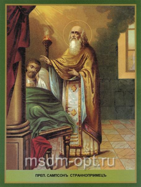 Сампсон Странноприимец преподобный, икона (арт.099)