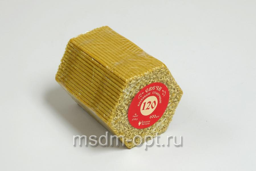120 № ДМ Свечи станочные восковые