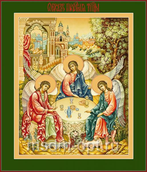 Святая Троица икона (арт.122)