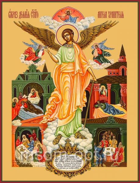 Ангел Хранитель, икона (арт.152)