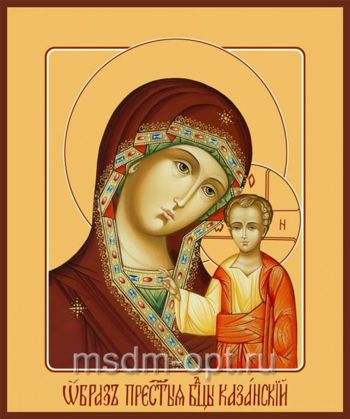 Казанская икона Божией Матери (арт.206)