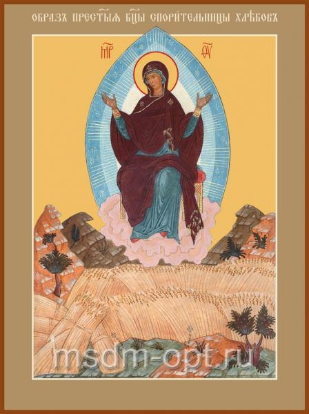Спорительница хлебов икона Божией Матери (арт.235)