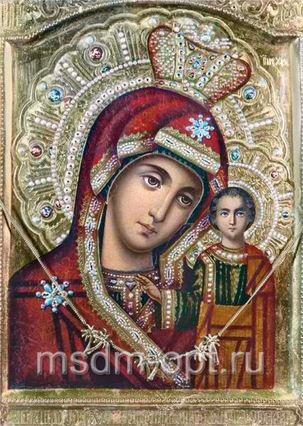 Казанская икона Божией Матери (Иерусалим) (арт.250)