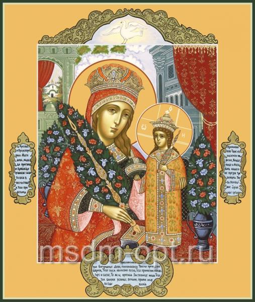Неувядаемый Цвет икона Божией Матери (арт.263)