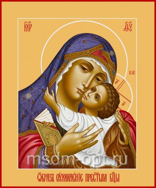 Умиление икона Божией Матери (арт.280)