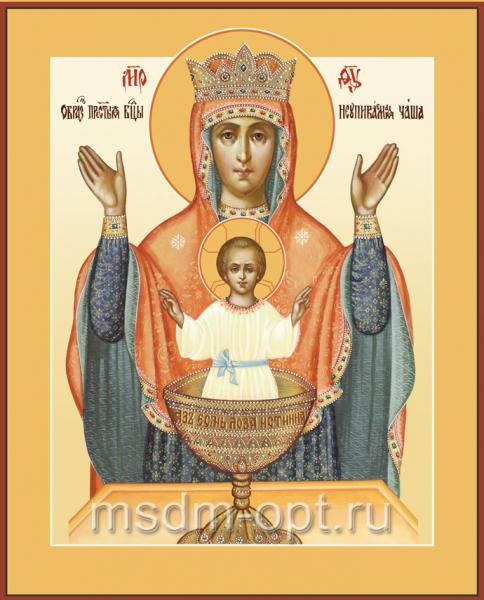 Неупиваемая чаша икона Божией Матери (арт.287)