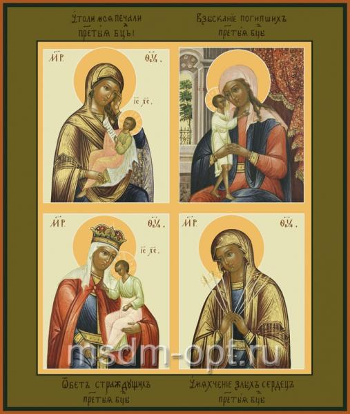Четырехчастная икона Божией Матери (арт.298)