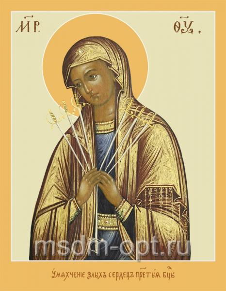 Умягчение злых сердец икона Божией Матери (арт.299)