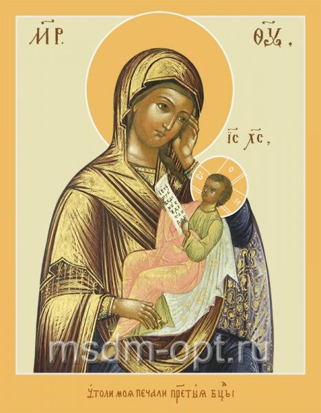 Утоли моя печали икона Божией Матери (арт.301)