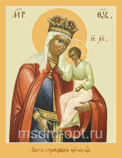 Избавление от бед страждущих икона Божией Матери (арт.304)