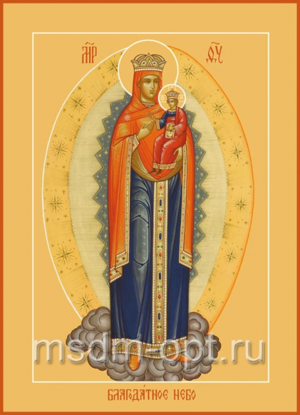 Благодатное Небо икона Божией Матери (арт.307)