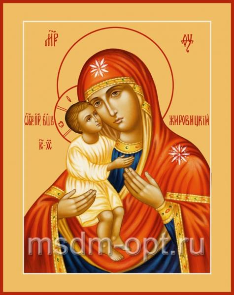 Жировицкая икона Божией Матери (арт.316)