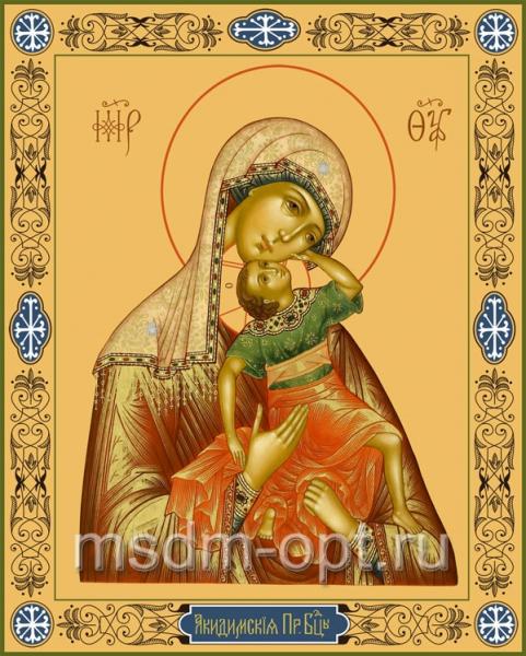 Акидимская (Взыграние Младенца) икона Божией Матери (арт.330)