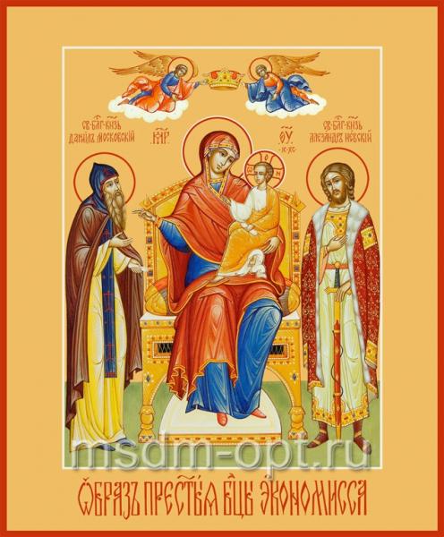 Экономисса икона Божией Матери (арт.338)