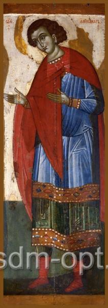Александр Солунский великомученик
