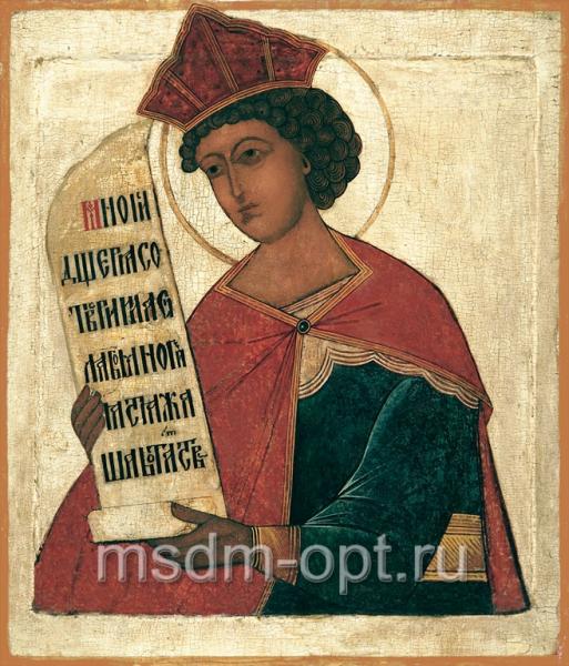 Давид царь и пророк