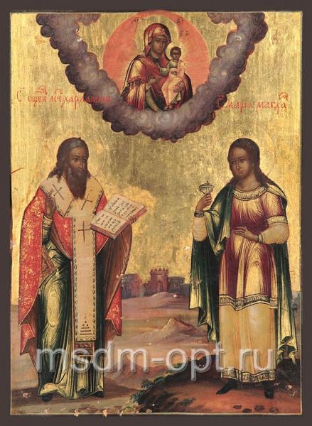 Харлампий священномученик и Мария Магдалина равноапостольная