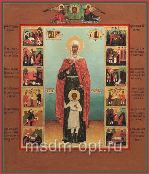 Кирик и Улита мученики