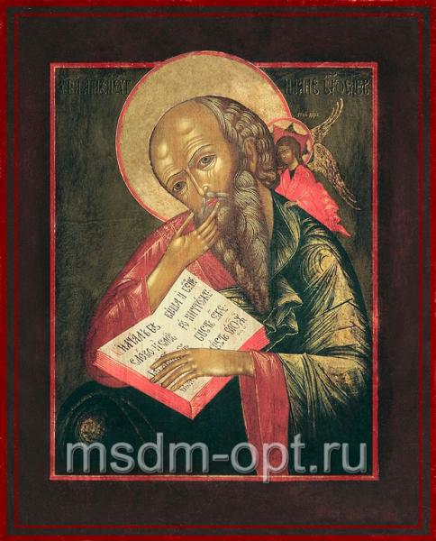 Иоанн Богослов апостол