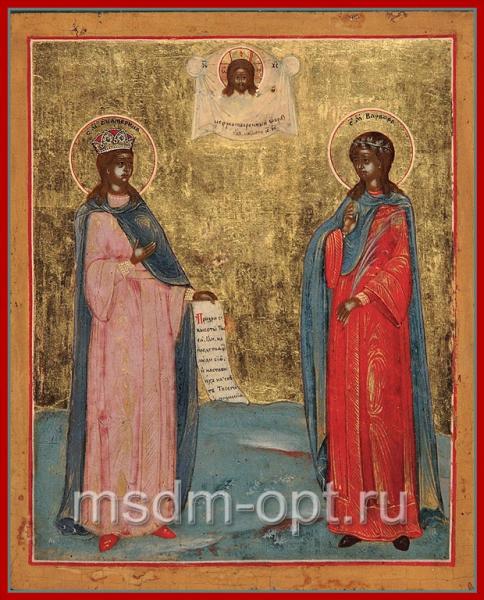 Екатерина и Варвара великомученицы
