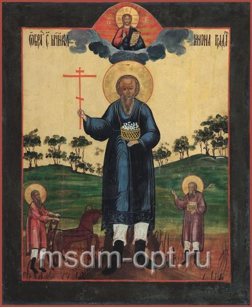 Конон Исаврийский мученик