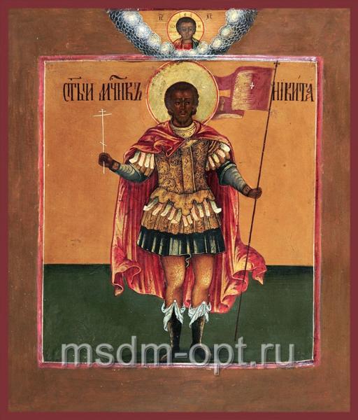 Никита великомученик