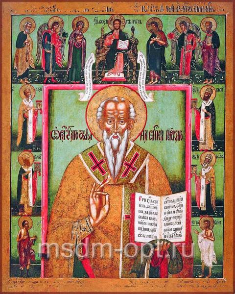 Стефан Пермский святитель