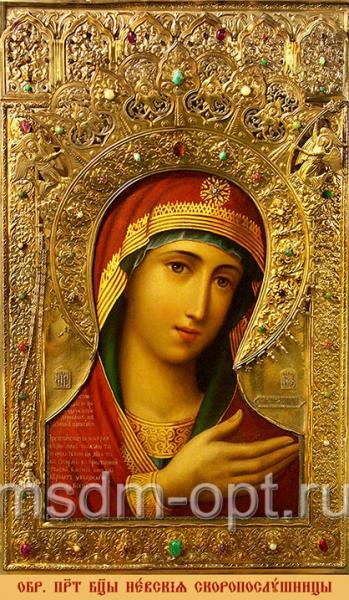 Невская Скоропослушница икона Божией Матери (арт.350)