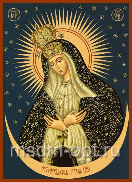 Остробрамская икона Божией Матери (арт.351)