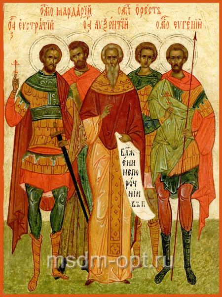 Севастийские пяточисленные мученики Евстратий, Авксентий, Евгений, Мардарий и Орест