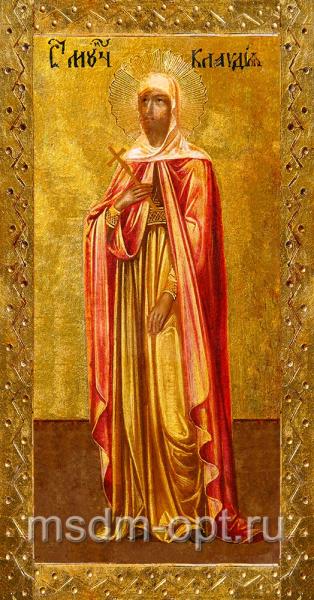 Клавдия Римская мученица