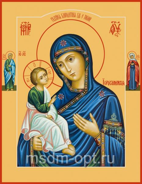 Иерусалимская икона Божией Матери (арт.365)