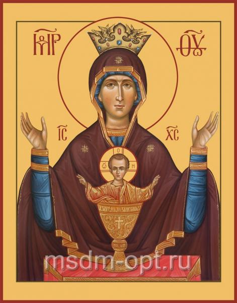 Неупиваемая Чаша икона Божией Матери (арт.366)