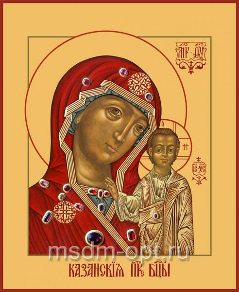 Казанская икона Божией Матери (арт.370)