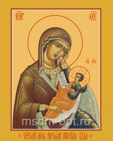 Утоли моя печали икона Божией Матери (арт.374)