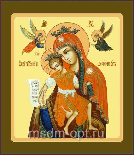 Достойно Есть (Милующая) икона Божией Матери (арт.386)