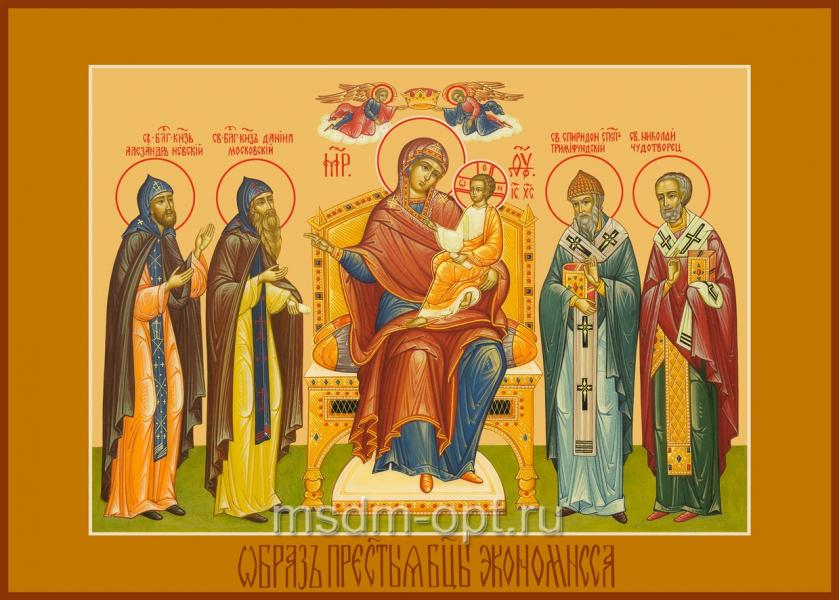 Экономисса икона Божией Матери (арт.395)