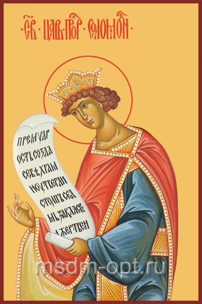 Соломон праотец, икона