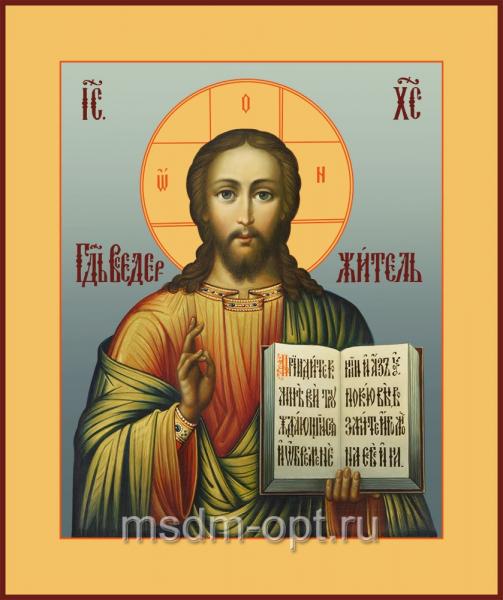 Господь Вседержитель икона