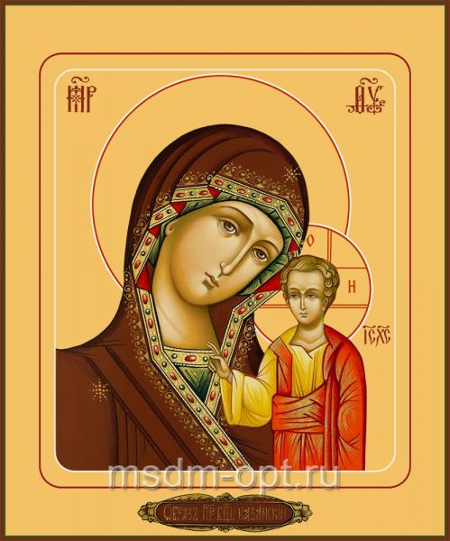 Казанская икона Божией Матери (арт.04205)