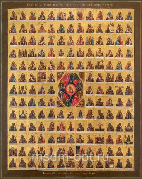 Иконы Пресвятой Богородицы в православной церквии прославляемые (арт.04225)