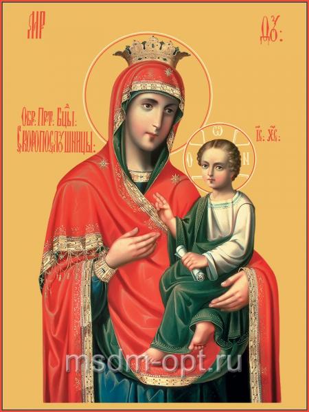 Скоропослушница икона Божией Матери (арт.04249)