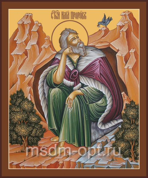 Илия пророк, икона (арт.424)