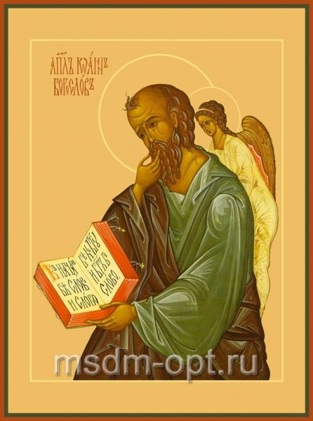 Иоанн Богослов апостол, икона (арт.438)