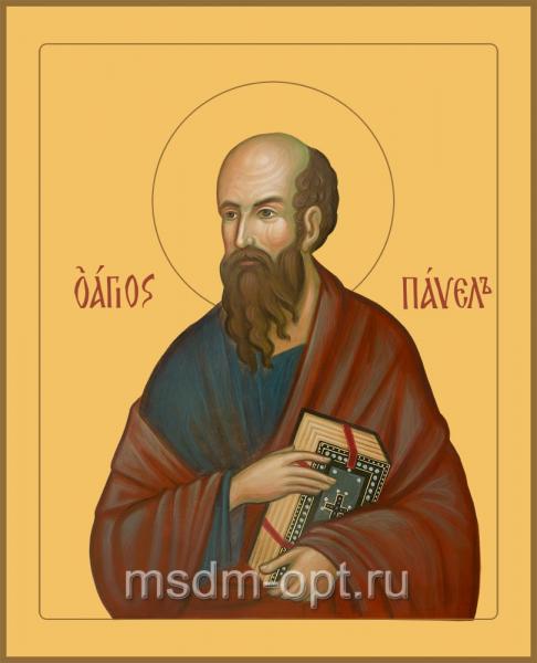 Павел апостол, икона