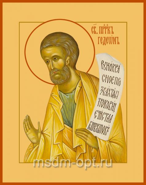 Гедеон пророк