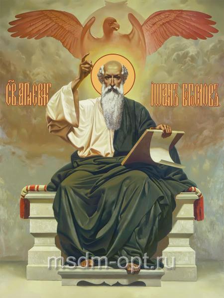 Иоанн Богослов апостол, икона (арт.04434)